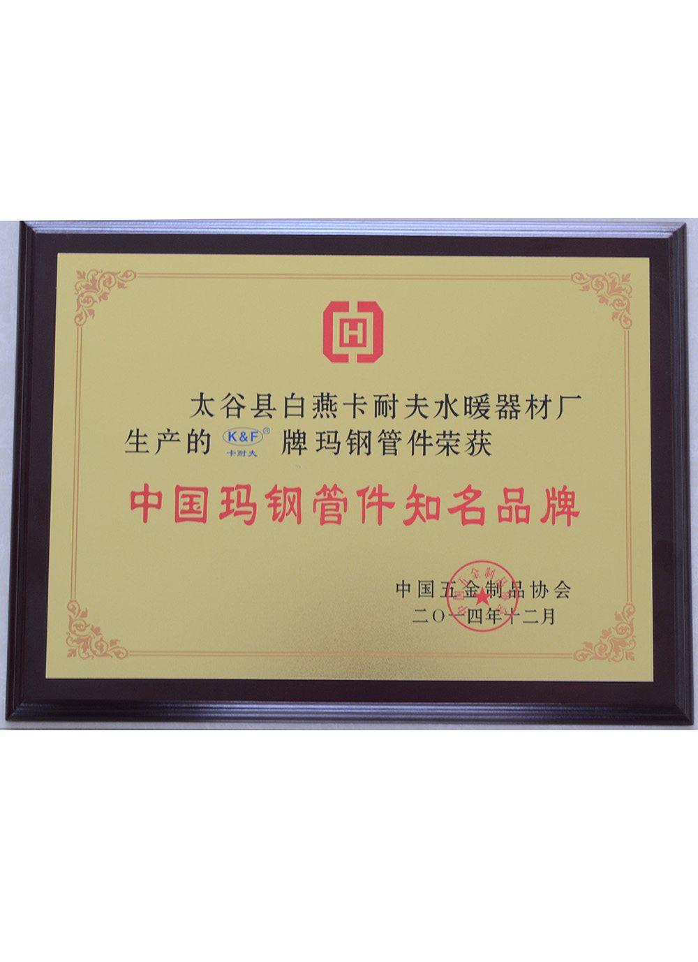 c86ec732 (1)