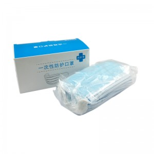 7 inch surgical disposable face n95 medical mask Picture Show