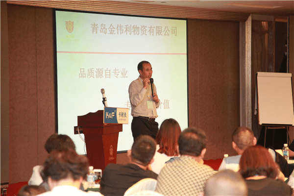 K&F held 2016 National Customers' Conference in Qingdao